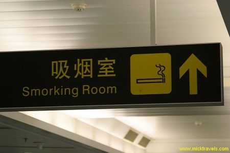 21-funny-chinese-sign