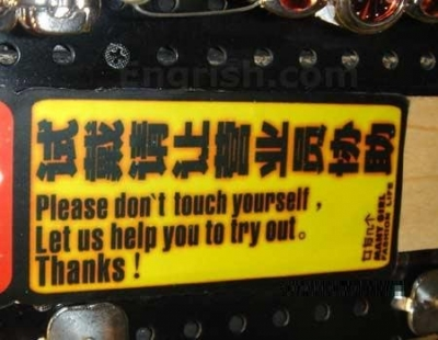 draft_lens4645462module33676852photo_1242376698funny_chinese_signs_1